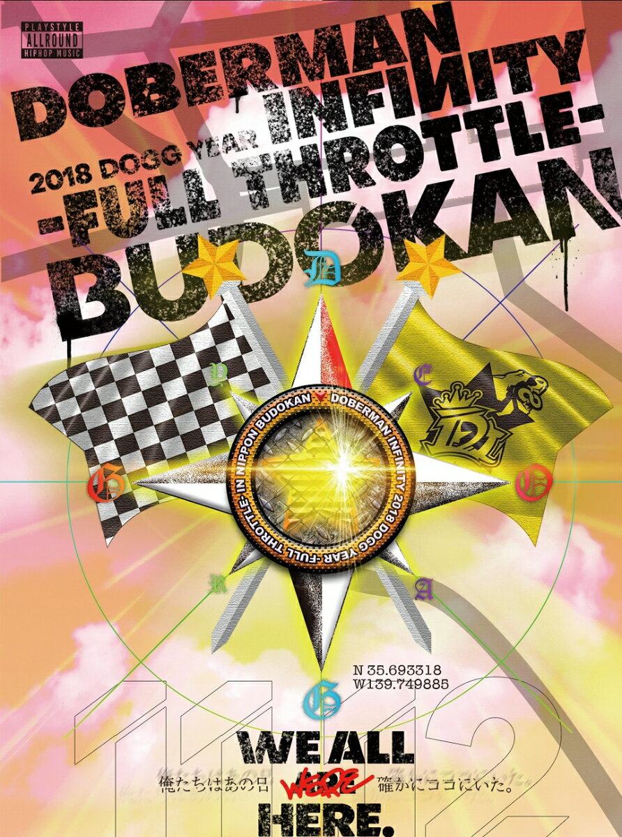 DOBERMAN INFINITY 2018 DOGG YEAR 〜FULLTHROTTLE〜 in 日本武道館(初回生産限定盤)