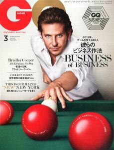 【楽天ブックスならいつでも送料無料】GQ JAPAN (ジーキュー ジャパン) 2015年 03月号 [雑誌]