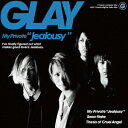 "My Private ""Jealousy""(CD+DVD) [ GLAY ]"