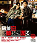 探偵はBARにいる【通常版】【Blu-ray】 [ 大泉洋 ]