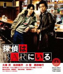 【送料無料】探偵はBARにいる【通常版】【Blu-ray】 [ 大泉洋 ]