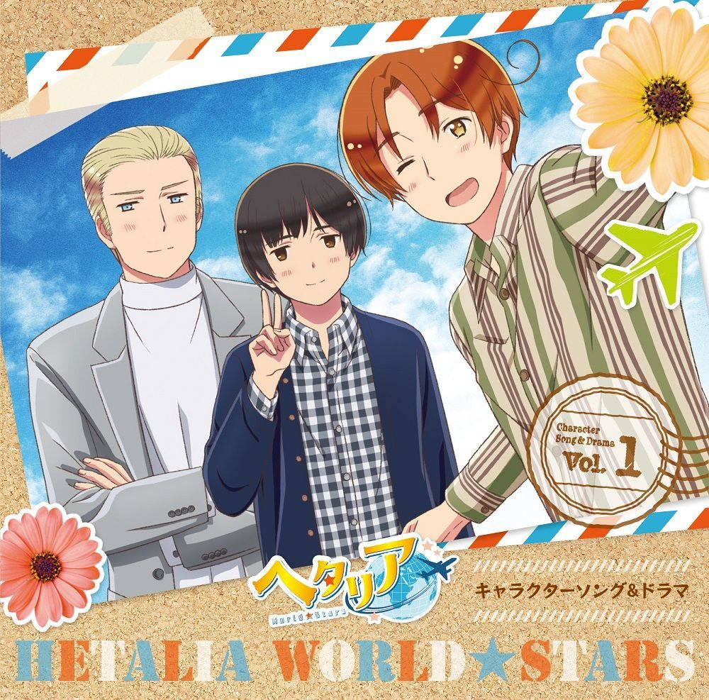 CD, アニメ  WorldStars Vol.1 ()