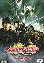 【送料無料】KAMEN RIDER DRAGON KNIGHT DVD-BOX1 【初回生産限定】 [ スティーヴン・ランスフ...