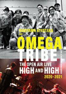 "SUGIYAMA.KIYOTAKA&OMEGATRIBE The open air Live ""High and High"" 2020〜2021【Blu-ray】"