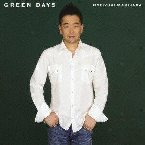 GREEN DAYS画像