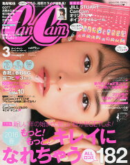 CanCam (キャンキャン) 2016年 03月号 [雑誌]
