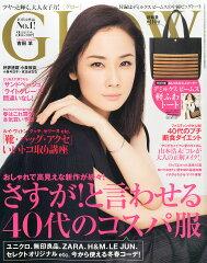 GLOW (グロー) 2016年 03月号 [雑誌]