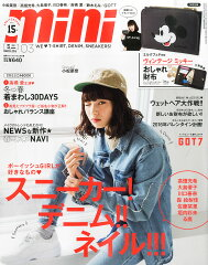 mini (ミニ) 2016年 03月号 [雑誌]