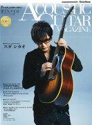 ACOUSTIC GUITAR MAGAZINE (アコースティック・ギター・マガジン) 2016年 03月号