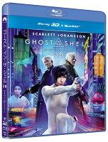 ゴースト・イン・ザ・シェル 3Dブルーレイ+ブルーレイセット【3D Blu-ray】