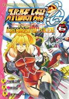 スーパーロボット大戦OG-ジ・インスペクターーRecord of ATX Vol.6 BAD BEAT BUNKER(6)