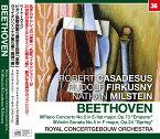 カサドシュ/ミルシテイン/ベートーヴェン:ピアノ協奏曲「皇帝」・ヴァイオリン・ソ [NAGAOKA CLASSIC CD] (<CD>) [ 永岡書店編集部 ]