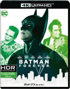 バットマン フォーエヴァー <4K ULTRA HD&HDデジタル・リマスター ブルーレイ>(2枚組)【4K ULTRA HD】画像