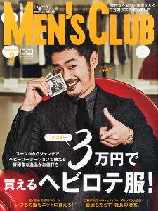 MEN'S CLUB (メンズクラブ) 2016年 03月号 [雑誌]