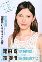 【送料無料】STORYBOX(vol.35)
