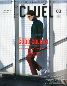 CLUEL homme (クルーエル オム) Vol.6 2016年 03月号 [雑誌]