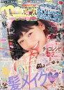 nicola (ニコラ) 2016年 03月号 [雑誌]