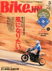 BikeJIN (培倶人) 2016年 03月号 [雑誌]