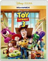 トイ・ストーリー3 MovieNEX【Blu-ray】