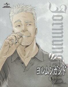 ヨルムンガンド 3【初回限定版】【Blu-ray】画像