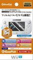 傷・瞬間修復フィルム for Wii Uの画像