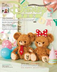 Disney FAN (ディズニーファン) 2016年 03月号 [雑誌]