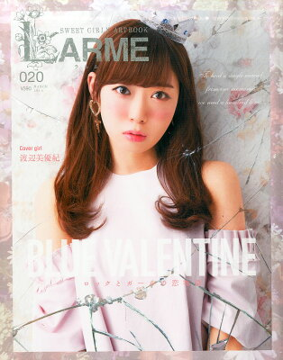LARME (ラルム) 2016年 03月号 [雑誌]