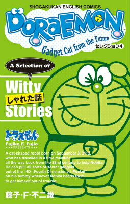 コミック, その他 DORAEMON 4 SHOGAKUKAN ENGLISH COMICS F