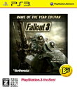 【送料無料】Fallout 3: Game of the Year PS3 the Best