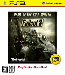 Fallout 3: Game of the Year PS3 the Best