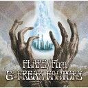 FLARE/Fire (初回限定盤 CD+DVD) [ G-FREAK FACTORY ]