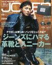 Men's JOKER (メンズ ジョーカー) 2016年 3月号