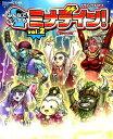 ドラゴンクエスト10 みんなでインするミナデイン!(vol.2) (SE-MOO