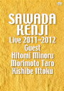 沢田研二 LIVE 2011〜2012 GUEST : 瞳みのる・森本太郎・岸部一徳 [ 沢田研二 ]