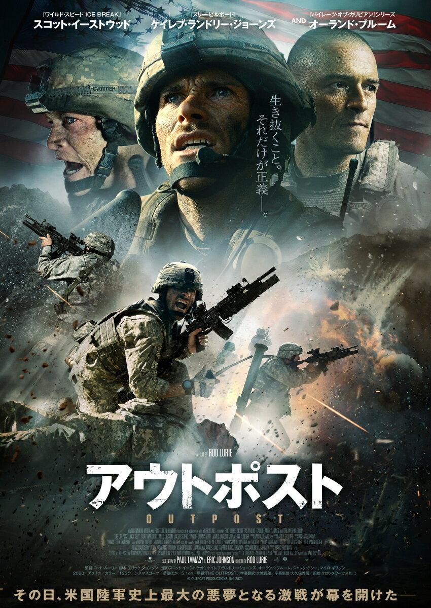 アウトポスト【Blu-ray+DVDセット】【Blu-ray】