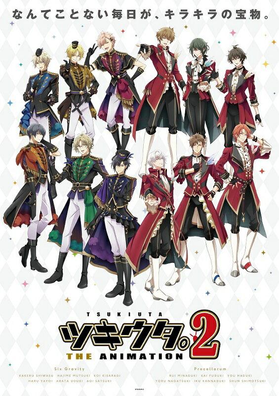 ツキウタ。THE ANIMATION2 7巻【Blu-ray】