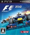 F1 2012 PS3版の画像