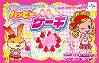 ドキドキクッキングシリーズ1 こむぎちゃんのハッピーケーキ