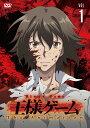 王様ゲーム The Animation Vol.1【Blu-ray】 [ 宮野真守 ]