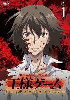 王様ゲーム The Animation Vol.1【Blu-ray】