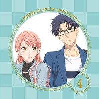 ヲタクに恋は難しい 4(完全生産限定版)【Blu-ray】
