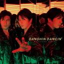 男心 DANCIN' (初回限定盤B 2CD) [ 及川光博 ]