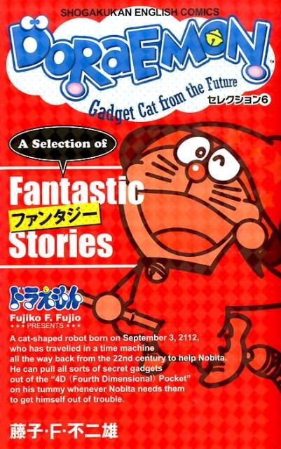 コミック, その他 DORAEMON 6 SHOGAKUKAN ENGLISH COMICS F