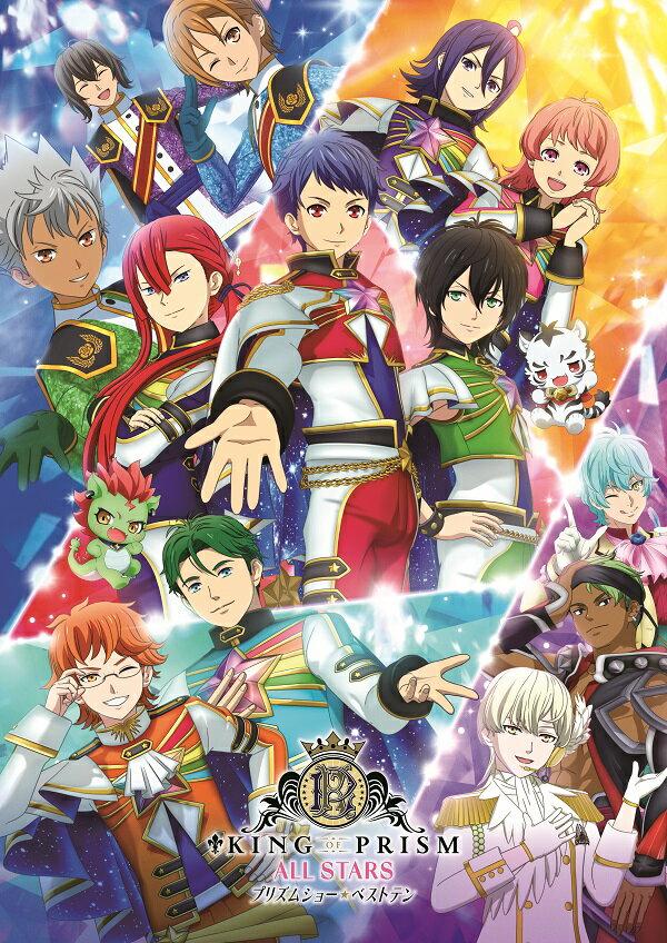 KING OF PRISM ALL STARS プリズムショー☆ベストテン プリズムの誓いBOX【Blu-ray】