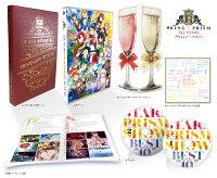 KING OF PRISM ALL STARS -プリズムショー☆ベストテンー プリズムの誓いBOX【Blu-ray】