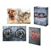 進撃の巨人 ATTACK ON TITAN 豪華版(2枚組)【Blu-ray】