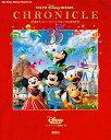 東京ディズニーリゾート クロニクル35年史 (My Tokyo Disney Resort) [ ディズニーファン編集部 ] - 楽天ブックス