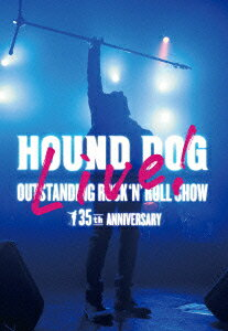 HOUND DOG 35th ANNIVERSARY「OUTSTANDING ROCK'N'ROLL SHOW」 [ HOUND DOG ]
