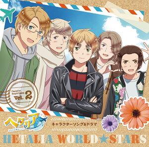 アニメ「ヘタリア World★Stars」キャラクターソング&ドラマ Vol.2 (豪華盤)