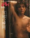 an・an (アン・アン) 2018年 3/14号 [雑誌]
